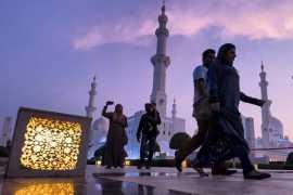 内阁宣布为阿联酋公共部门提供Al Hijri新年假期