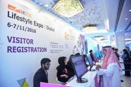 第五届时尚生活会展在迪拜举行