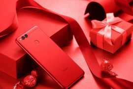 Honor 7X the perfect gift