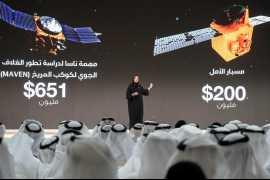 Руководители ОАЭ посетили сессию, посвященную исследовательскому марсианскому зонду «Надежда»