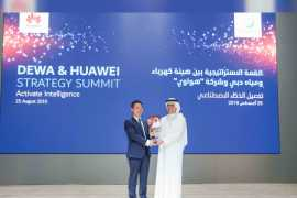 DEWA, Huawei hold summit on AI, digital transformation