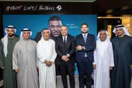 Hublot starts 2020 with a Big Bang for the reopening of its Dubai Mall flagship boutique