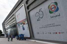 Выставка вооружений в Абу-Даби