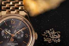 Commemorate a Blessed and Joyous Eid Al Adha with Classic Gifts from WatchBox