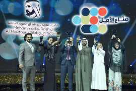 Reigniting civilisations starts with giving, says Mohammed bin Rashid