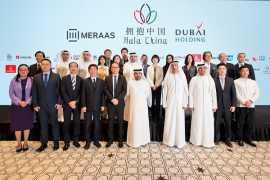 """""""拥抱中国"""" 董事会成立,宣布首次战略合作伙伴关系"""