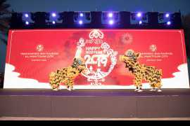 Mohammed Bin Rashid Al Maktoum City, District One 庆祝中国新年