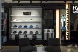 KARL LAGERFELD Men Opening its First Store at City Walk, Dubai