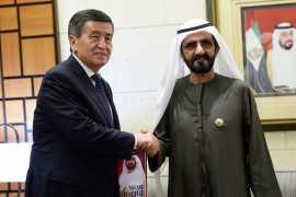 Встреча руководителей ОАЭ с президентом Кыргызстана
