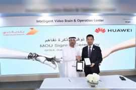 迪拜政府在2019海湾信息技术展与华为公司签署战略谅解备忘录