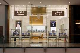 First 'Liali Signature' concept at Mirdif City Centre