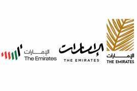 Началось голосование по выбору нового логотипа для представления ОАЭ миру (Видео)