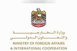 UAE denies ownership of weapons found in Libya