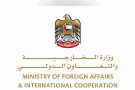 UAE joins international coalition for maritime security