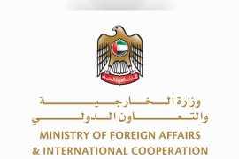 ОАЭ присоединились к международной коалиции по безопасности на море