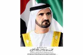 迪拜将新增旅游景点Marsa Al Arab