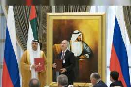 РФПИ и Mubadala договорились о расширении сотрудничества