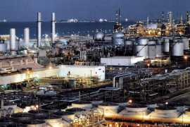 Saudis set $500 billion plan to develop business and industrial zone