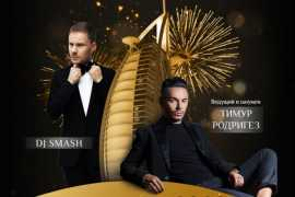 New Year's Eve at Burj Al Arab with Timur Rodriges and DJ Smash