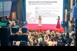 '拥抱中国'在迪拜举办第二届中国电影周,庆祝中华人民共和国成立70周年