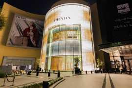 Prada открыл в Дубае новый флагманский магазин в зоне Fashion Avenue торгового центра Дубай Молл