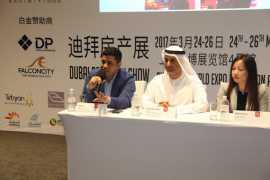 迪拜土地局将在上海举办迪拜房产展