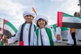 Утверждены праздничные дни в ОАЭ до конца года
