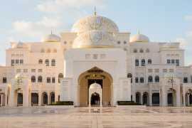 Президентский дворец Каср Аль Ватан