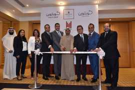 'TooMooH' Talent Development Programme launches in Kuwait