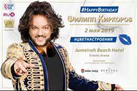 Грандиозный концерт Филиппа Киркорова, Дубай, ОАЭ