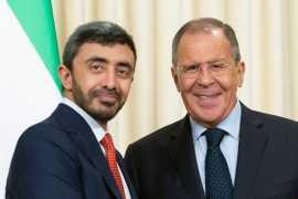 МИД ОАЭ: меры безопасности в Персидском заливе не направят против Ирана
