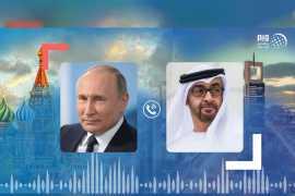 Телефонный разговор Президента РФ Владимира Путина с Наследным принцем Абу-Даби Мухаммедом Аль Нахайяном