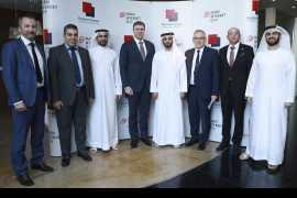 В Дубае открылся первый в своем роде глобальный Российский центр цифровых инноваций и ИКТ