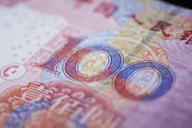 人民币对阿联酋迪拉姆将开展直接交易