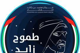 Logo of first Emirati space mission pays tribute to the UAE's Founding Father