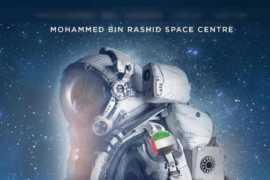 В ОАЭ объявлено о втором отборе в программу подготовки астронавтов