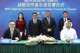 迪拜旅游局与腾讯签署战略合作协议