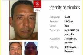 Полиция Дубая арестовала лидера международного преступного картеля, действующего в Европе и Африке