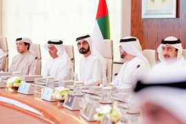 ОАЭ утвердили введение многократных пятилетних туристических виз