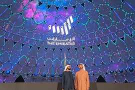 Руководители ОАЭ на открытии комплекса Al Wasl Plaza на Expo 2020 (Видео)