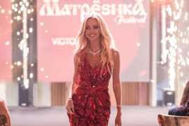 Виктория Лопырёва призвала инвестировать в Россию