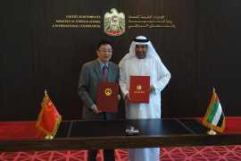 阿联酋正式成为第11个与中国互免签证的国家