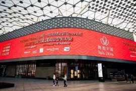 """""""拥抱中国""""执委会将在迪拜各大主要目的地举行中国春节庆祝活动"""