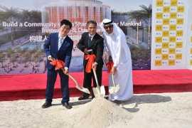 李旭航总领事出席迪拜世博会中国馆开工奠基仪式
