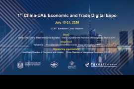UAE's Ministry of Economy and Hala China to host first virtual Economic and Trade Digital Expo this July