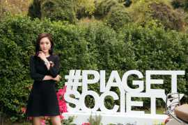 PIAGET celebrates Sunlight Journey in Shanghai
