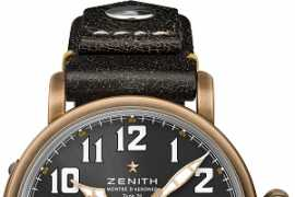 Zenith is proud to have taken part in the 2020 world watch auction in aid of the Australian bushfire